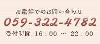 小原芳美バレエスタジオの電話番号